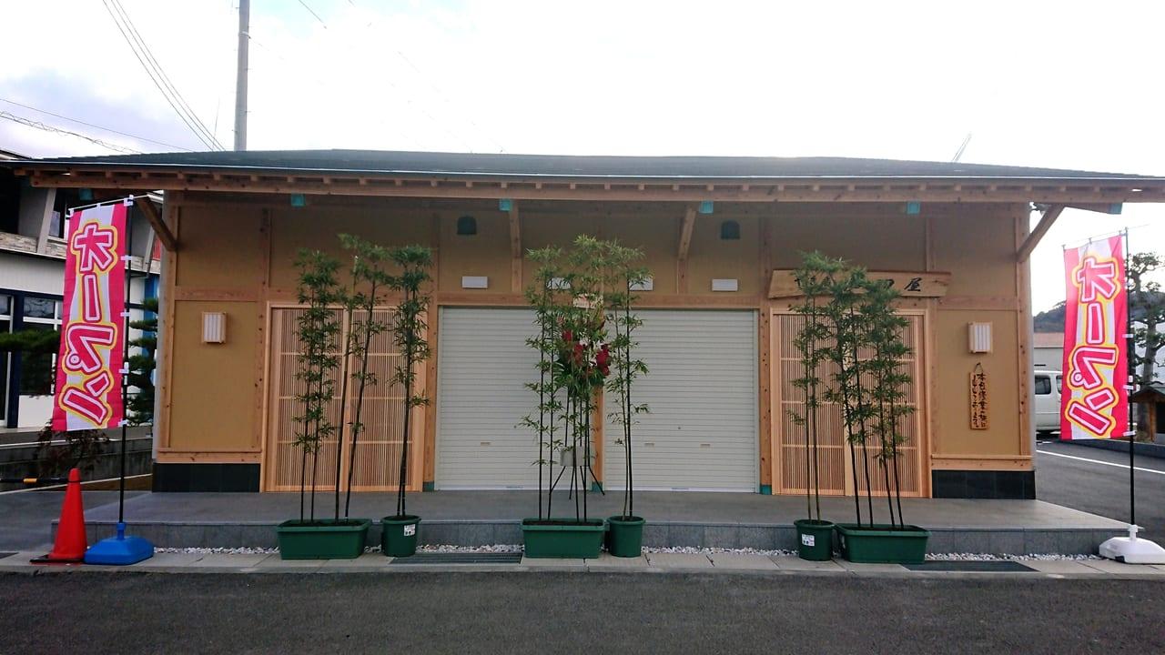 岩橋にやき鳥店が新規オープン