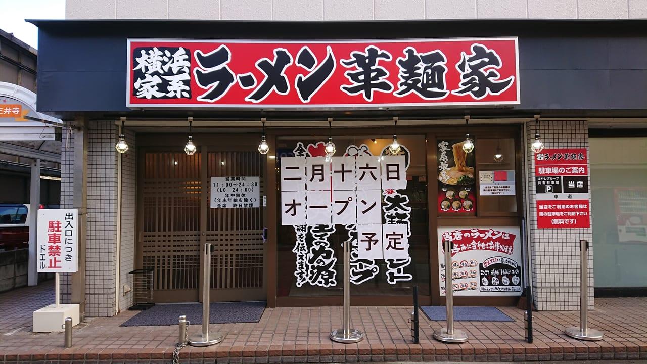 かく めん や 紀 三井 寺 【大阪弁護士会】会員検索サービス