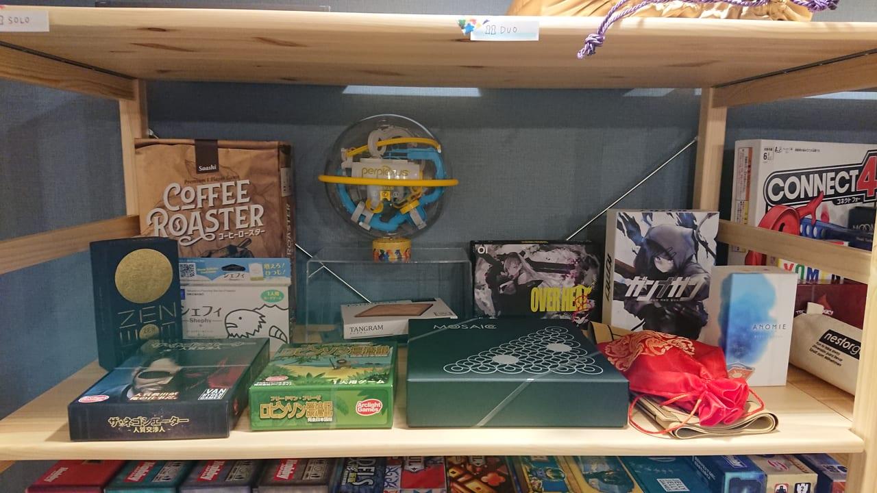 ボードゲームスペースcatnapオープン