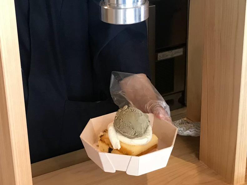 紬生ほうじ茶アイス